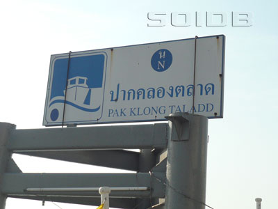 A photo of Chaophraya Crossing - Pak Khlong Taladd