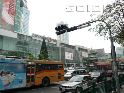 A photo of CentralWorld