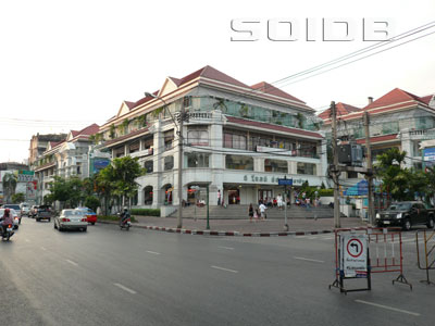 The Old Siam Plaza