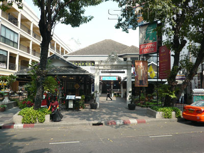 A photo of Silom Village Trade Center
