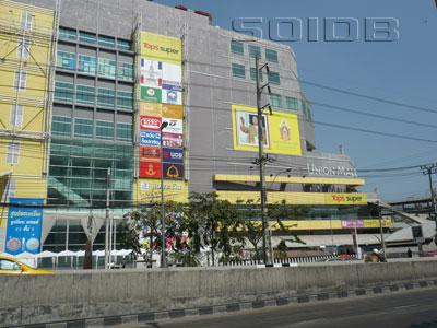 A photo of Union Mall