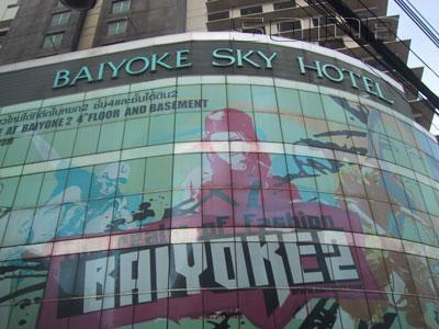 A photo of Baiyoke 2 Garment Center
