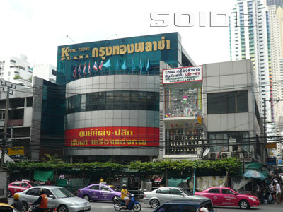A photo of Krung Thong Plaza