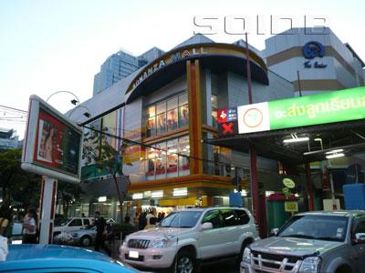 A photo of Bonanza Mall