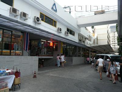 A photo of Trinity Mall