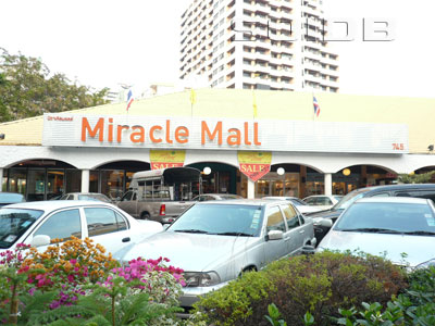 A photo of Miracle Mall