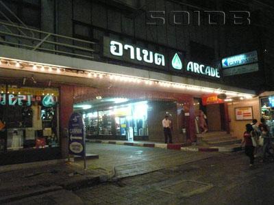 ภาพของ Asia Hotel Shopping Arcade