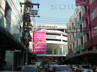 A photo of Jae Leng Plaza