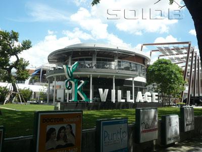 Kヴィレッジの写真