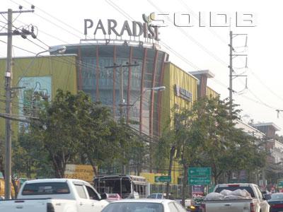 パラダイスパークの写真