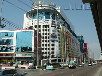 A photo of Central Plaza - Rama 3