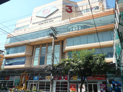 A photo of The Mall Shopping Center - 3 Ramkhamhaeng