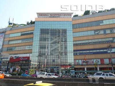 ザ・モール・ショッピングセンター - ンガム・ウォンワンの写真