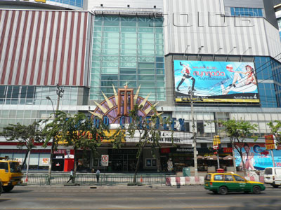 A photo of Major Cineplex - Ratchayothin