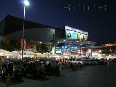 A photo of Major Cineplex - Phetchakasem
