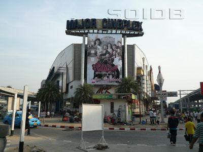 A photo of Major Cineplex - Rangsit