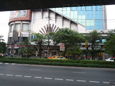 A photo of Major Cineplex - Sukhumvit