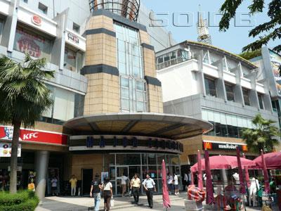 A photo of Major Cineplex - Pinklao