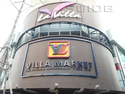 A photo of La Villa
