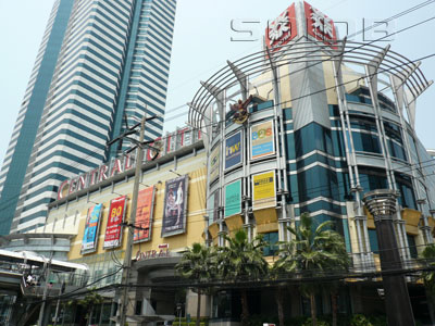 A photo of Central Department Store - Bangna