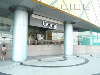 A photo of Central Department Store - Rama 3