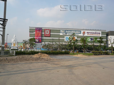 A photo of Central Department Store - Future Park Rangsit