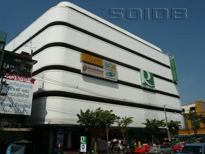 A photo of Robinson Department Store - Lardya