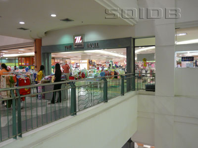 A photo of The Mall Department Store - Bangkae