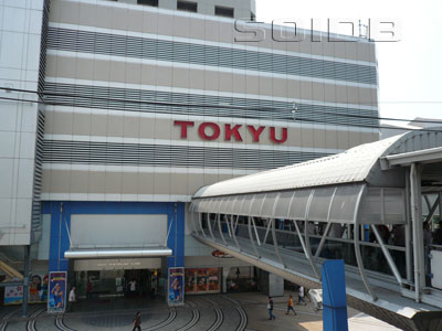 A photo of Tokyu Department Store