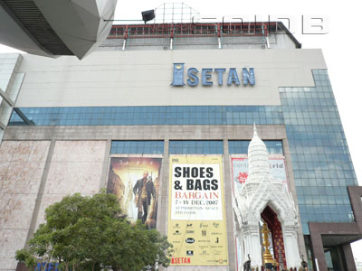 A photo of Isetan Department Store