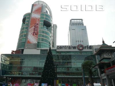 A photo of Zen Department Store