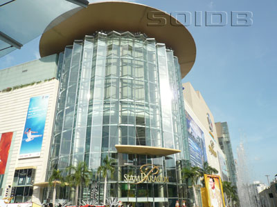 A photo of Paragon Department Store