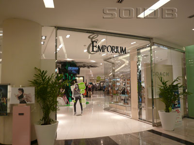 Emporium Department Store