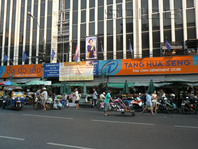 A photo of Tang Hua Seng Department Store - Banglumpoo