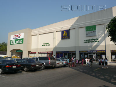 A photo of Tesco Lotus - Charansanitwong