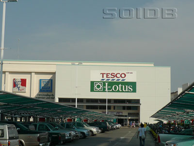 Tesco Lotus - Rama 3