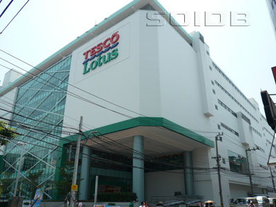Tesco Lotus - Pinklao