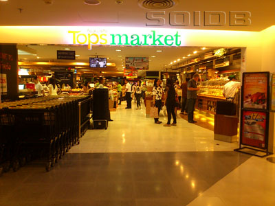 A photo of Tops Market - Silom Complex