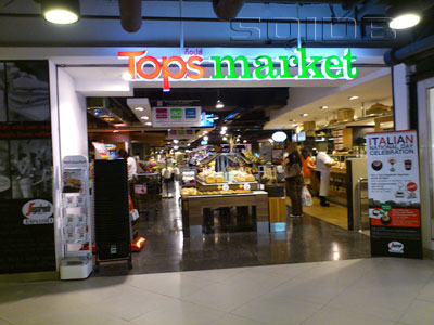 A photo of Tops Market - Ladprao