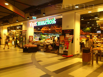 A photo of Tops Market - Central Rama 9
