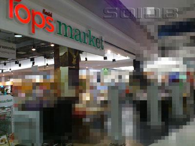 ภาพของ ทอ็ปส์ มาร์เก็ต - โฮมเวิร์ค ราชพฤกษ์