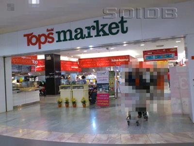 A photo of Tops Market - Future Park Rangsit