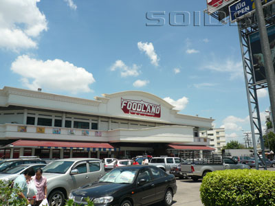 A photo of Foodland - Ladprao