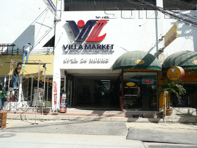 A photo of Villa Market - Ambassador Soi 11 Sukhumvit
