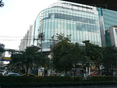 A photo of Villa Market - Ploenchit Center