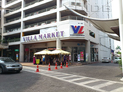A photo of Villa Market - Avenue Ratchayothin