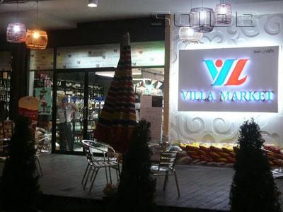 A photo of Villa Market - The City ViVa