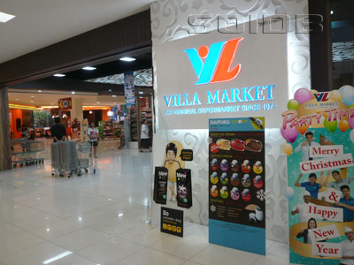 A photo of Villa Market - Paradise Park