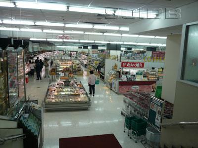 A photo of UFM Fuji Super - Branch 2