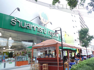 A photo of Krungdeb Co-operative Store - Ekkamai